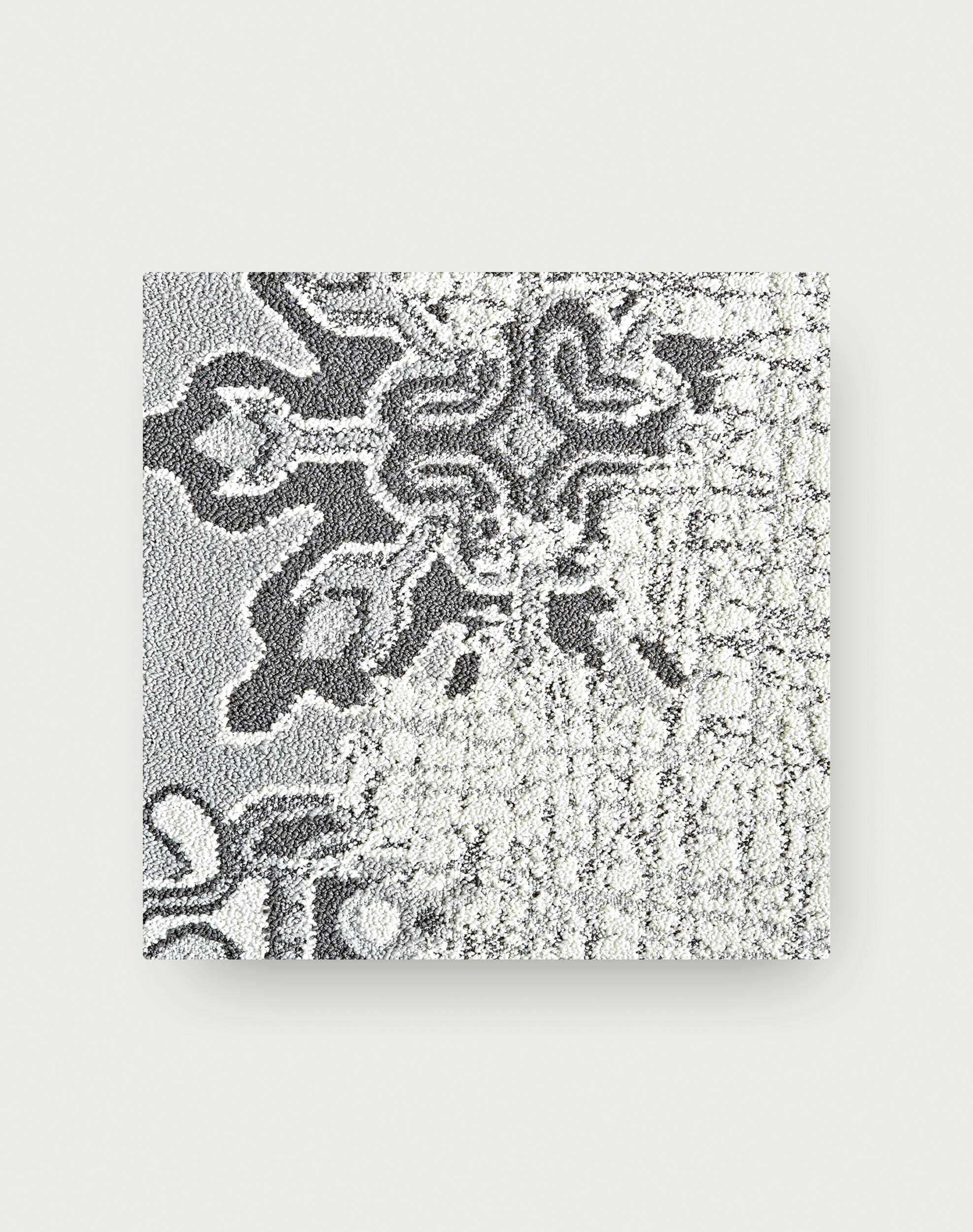 Turkish Blend - Frost